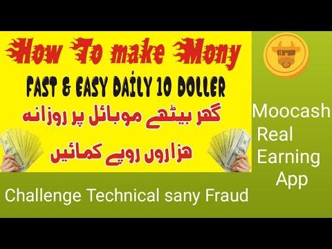 #makemoneyonline #technicalsany #fraud  How to earn money online using mobile 2018 Best Earning App