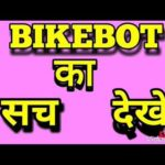 HOW TO MAKE MONEY ONLINE FROM BIKETAXI