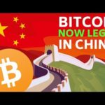 Bitcoin Now LEGAL in China, plus EOS and Unibright – Today's Crypto News (edited)
