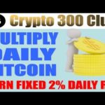 Crypto 300 Club   How To Make Money Online No Risk   Free Crypto Pack
