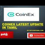 CoinEx Scam? CEO Arrest? Latest Update in Tamil
