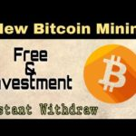 New Bitcoin Mining Site | Bitcoin Mining Free And Investment