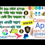 Earn 5 Bitcoin 33,000 USD For Free No investment Big Earning Plan | Coin Club App Free Bitcoin Earn