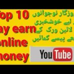 10 legit10 legit Ways To Make Money and passive income of   Make Money and passive income of online