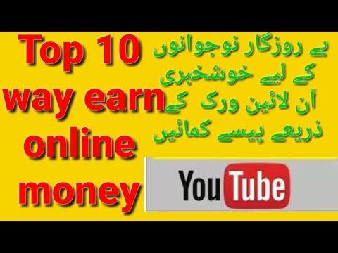 10 legit10 legit Ways To Make Money and passive income of   Make Money and passive income of online