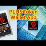 Earn extra bonus with bitcoin ethereum litecoin dash
