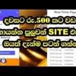 Free BTC Mining Site sinhala ,ලේසියෙන්ම Bitcoin සොයමු.සින්හලෙන් හැමදේම