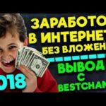 The best way to make money online  baht per day free 2019