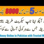 How to Make money online money in Pakistan and India|| earn free money