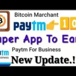 💥Bitcoin Merchant App | Paytm For Business App New Update | Telugu | 🎈🎈🎈