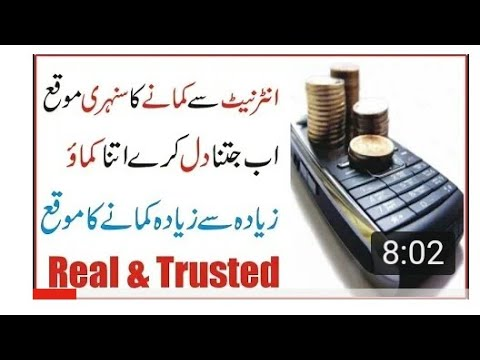 How To Make Money Online    Earn Upto 30$ Daily