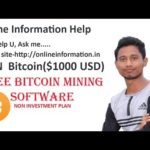 Bitcoin Free Auto Mining Software HashFish – Using  Your Pc with CPU GPU Per Month No Investment