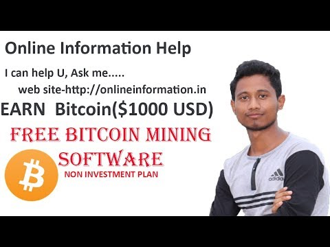 Bitcoin Free Auto Mining Software HashFish - Using  Your Pc with CPU GPU Per Month No Investment