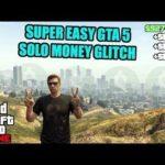DO THIS *SUPER EASY* GTA 5 MONEY GLITCH to help MAKE MONEY FAST in GTA 5 Online Money Glitch mission