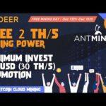 ✔️ BitDeer : Legit Bitcoin Cloud Mining 2018 (Free 2 Th/s)