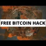 Free BTC Hack 2018 DEEPWEB BITCOIN HACK PROOF 100 bitcoin100x