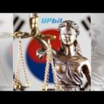 Officials at Top Korean Cryptocurrency Exchange Upbit Indicted for Fraud – Bitcoin News