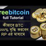 Bitcoin Mining Explained Bitcoin Mining India Bitcoin Mining Software Bitcoin Mining 2018