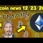 MORE Bitcoin Price Predictions To $20k, Bitmain IPO, Ethereum Going 65%!!