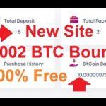 Free Bitcoin Cloud Mining Site 2019 0.002 Free Bouns