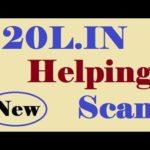 NEW HELPING SCAM PLAN 20L.IN | 300 रुपये में 20 लाख कमाने वाला हेल्पिंग प्लान | Real & Scam | 20l.in