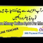 Legit Ways To Make Money And Passive Income Online - How To Make Money Online micro jobs 2019
