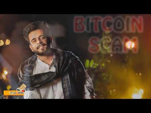 দীপঙ্কর দীপনের নতুন সিনেমার নায়ক সিয়াম   BitCoin Scam   Siam Ahmed   Dipankar Dipon   2019