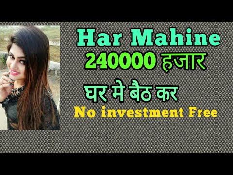 How To Make money online Every Month 24000 Thousand India Meesho Application