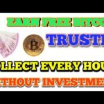 EARN FREE BITCOIN COLLECT EVERY HOUR TRUSTED MINIMUM WITHDRAW 0.00014BTC (WITHOUT INVESTMENT)