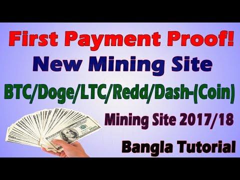 Bitcoin Mining With Google Chrome 2018 Method