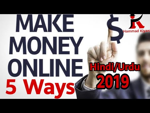 5 Ways To Make Money Online In 2019 [100% Working] Easy Ways