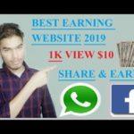 Best Site For Earning| make money online $=10 1k view.