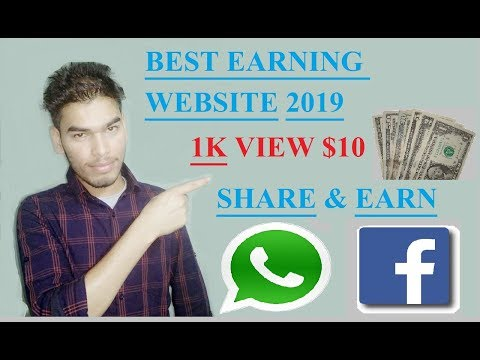 Best Site For Earning| make money online $=10 1k view.