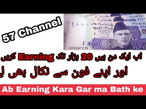 How To Make Money Online In Pakistan 2019 || Urdu / Hindi