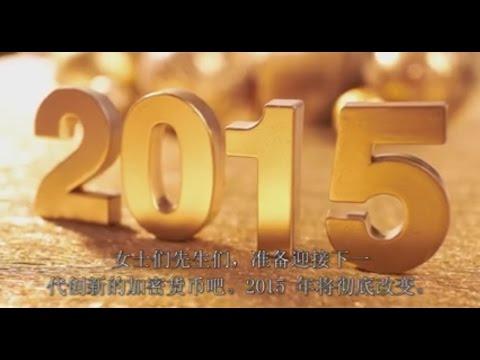 OneCoin 2015