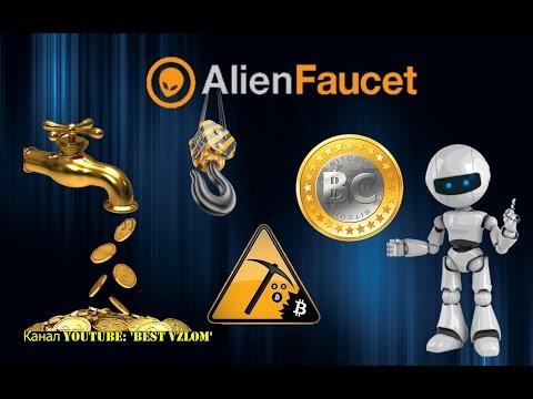 Alien Faucet – Bitcoin Aliens : Мега Заработок Bitcoin! Бесплатно Bitcoin!