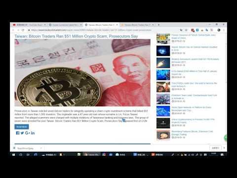 Taiwan:Bitcoin Traders Ran $51 Million Crypto Scam, Prosecutors Say