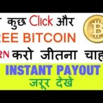 surf and earn money | bitcoin earning sites legit  |earn money surfing the