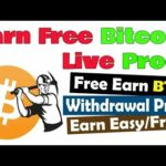 Bitcoin earning site watch ads |bitcoin earning site | bitcoin earning apps with payment proof