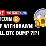 😱 Bitcoin ETF WITHDRAWN! Will BTC DUMP NOW?! – Crypto Market Trading Analysis & Cryptocurrency News