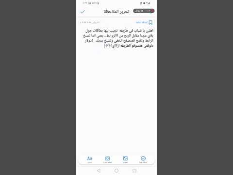Make Money Online easily with socialinvests.com....  بطاقات جوجل بلاي مضمونه 100/100