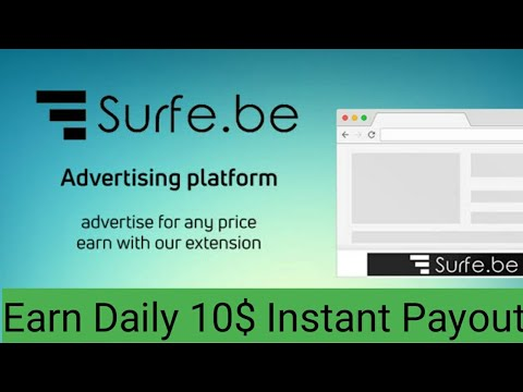 Surfe.be|New Bitcoin Mining Site 2019 Without Investment|Earn Daily 10$ In Urdu/Hindi.