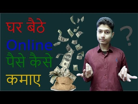 How to Make Money Online From Home  - feat. Technical Adil | Adil Creator