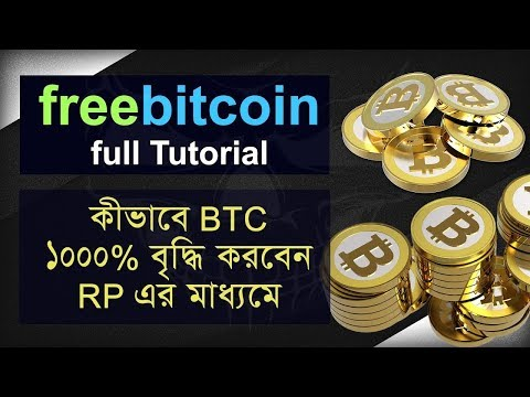 Live withdrawal.Free Bitcoin Mobile Mining Earn 1 BTC(9000 easily! CryptoTab new updates
