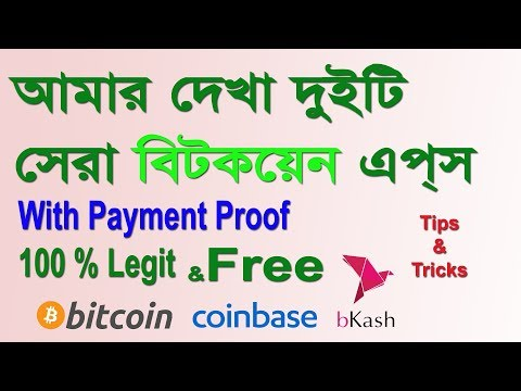 Earn Upto 100$ Every 1 Hours || 100% Legit || No Scam || Earn Free Bitcoin