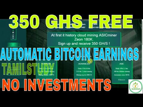 NEW BITCOIN CLOUD MINING 350GHS FREE (NO INVESTMENS) IN TAMIL