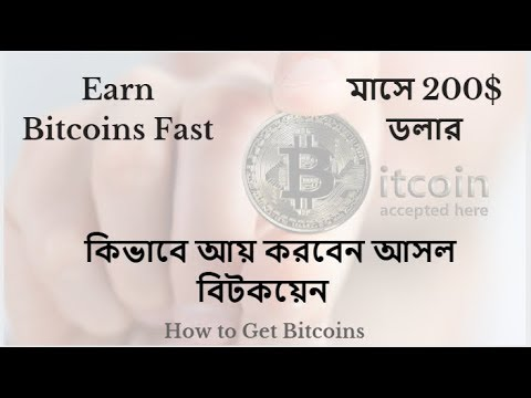 How To Earn Real Bitcoin Online   Free bitcoin mining   Bitcoin mining