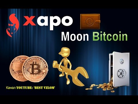 Xapo Wallet – Moon Bitcoin ! Хитрость Заработка Bitcoin Без Вложений