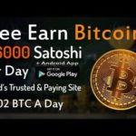 Bitcoin hack ultra bitcoin miner