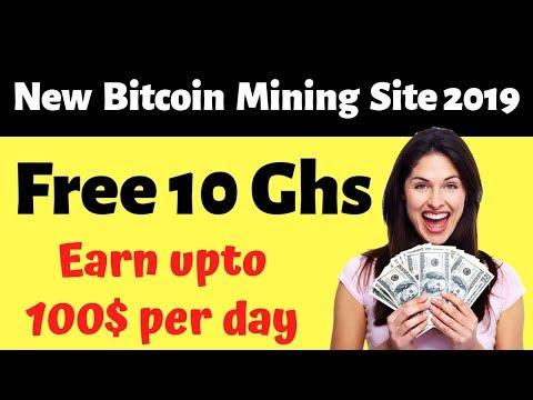 New bitcoin mining site 2019 | Earn upto 100$ daily